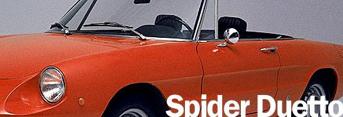 Alfa Romeo Giulia Spider Duetto